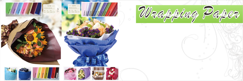 Wrapping Papers Company and Wholesale Suppliers